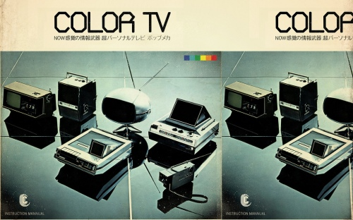 Color TV 1
