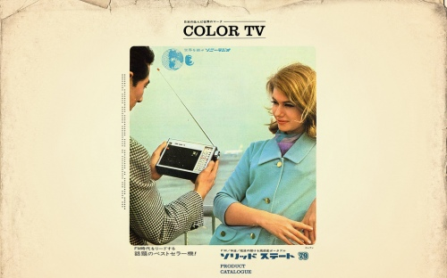 Color TV front cover